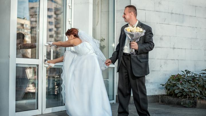 Если родители не хотят идти на свадьбу