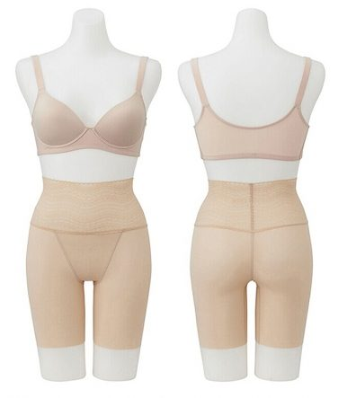 The Uniqlo Shaper High Rise helps smoothen the tummy area.