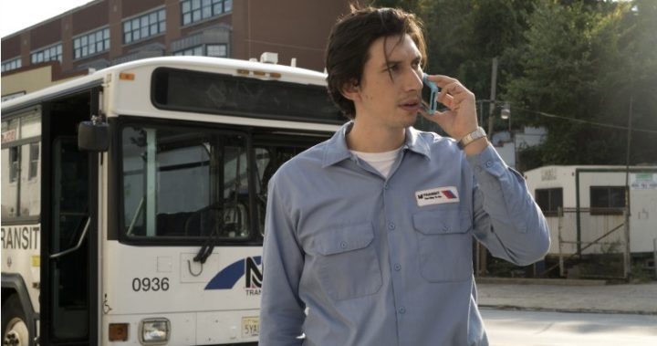 A scene from Paterson.