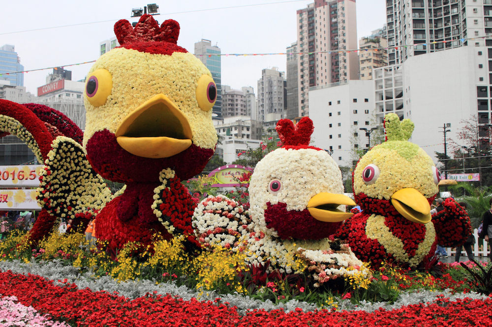 Whimsical displays at the Hong Kong Flower Show